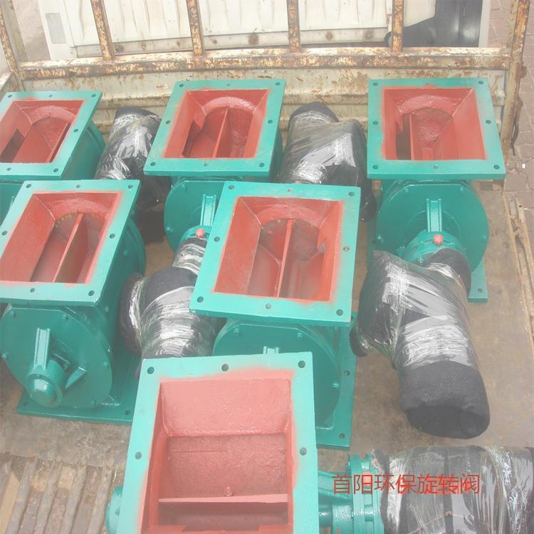 厂家供应YJD星型卸灰阀不锈钢星型卸灰阀耐高温星型卸灰阀木工星型卸灰阀防爆装置