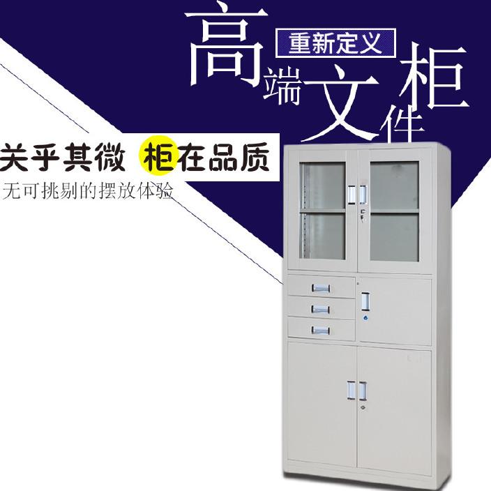 重庆厂家直销铁皮文件柜 铁皮档案柜 铁皮资料柜 三抽保险柜加厚