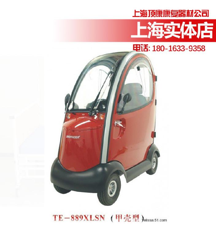 台湾必翔轿车型老人电动代步车无需残疾人小汽车型高级电动车图片