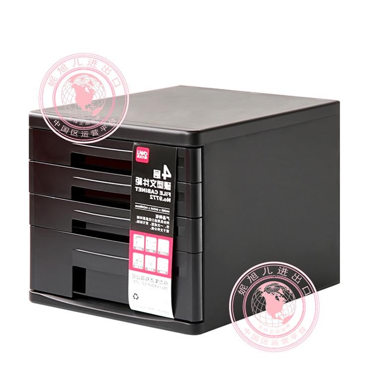 批发得力9772 桌面文件柜 文件抽屉柜 资料柜收纳柜抽屉式塑料柜