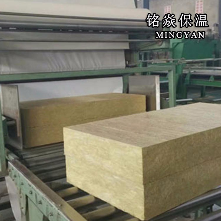 岩棉板 厂家供应外墙岩棉板 防火岩棉板