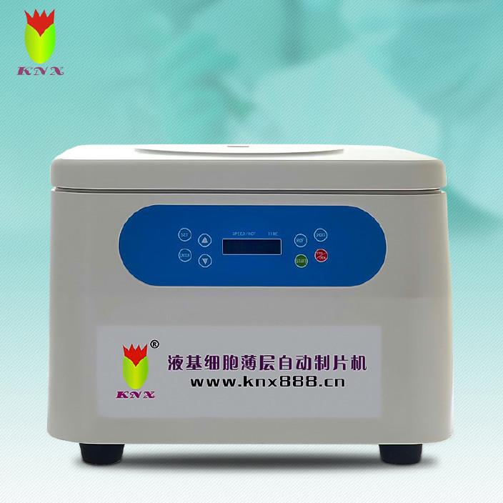 离心式多功能水平振荡仪 电动药物超声波震荡器 生命科学仪器图片