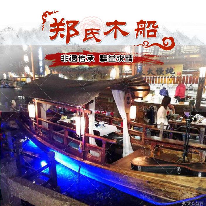 厂家直销单蓬餐饮船  小型水上餐饮船  水上游艺观光木船