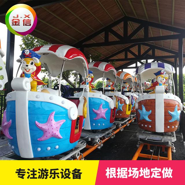 儿童乐园淘气堡设备太空漫步车电动观光车太空漫步车大型游乐设备