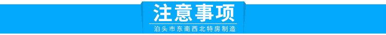 定制玻璃纤维针刺毡工业除尘布袋 燃煤锅炉高温布袋 耐腐蚀布袋示例图39