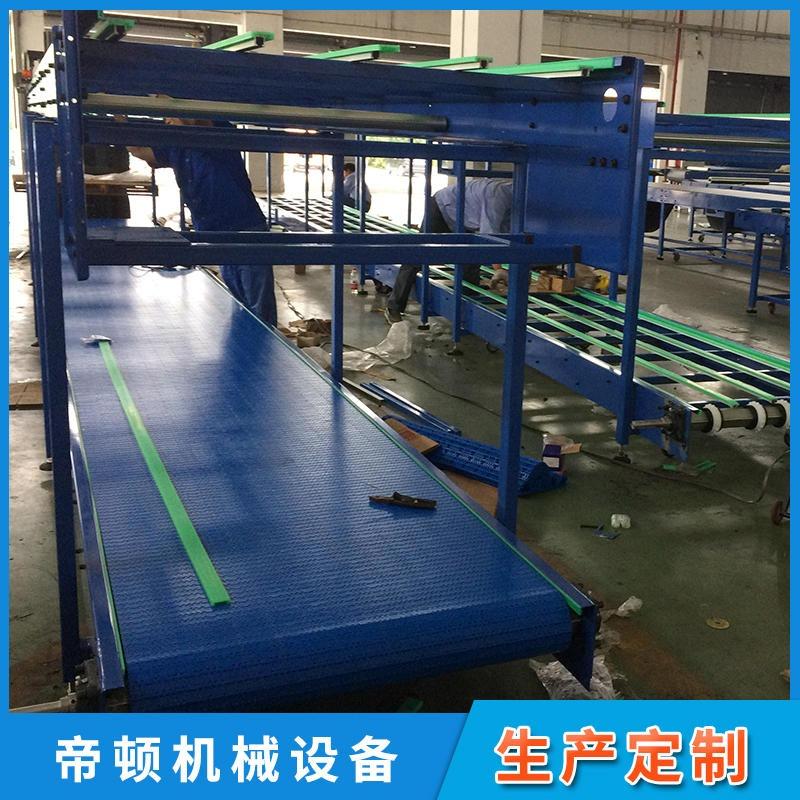 非标定制不锈钢网带输送机 刀口过渡网带输送机 运行稳定
