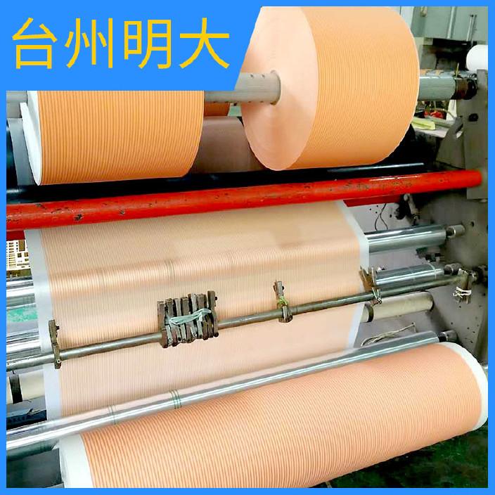 廠家供應單面紙尿褲印刷膜 嬰兒紙尿褲底膜 復合印刷膜廠家