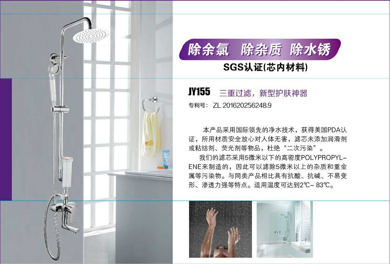 廠家直銷 304不銹鋼凈水過濾龍頭 家用廚房水龍頭 可來電咨詢訂購示例圖24