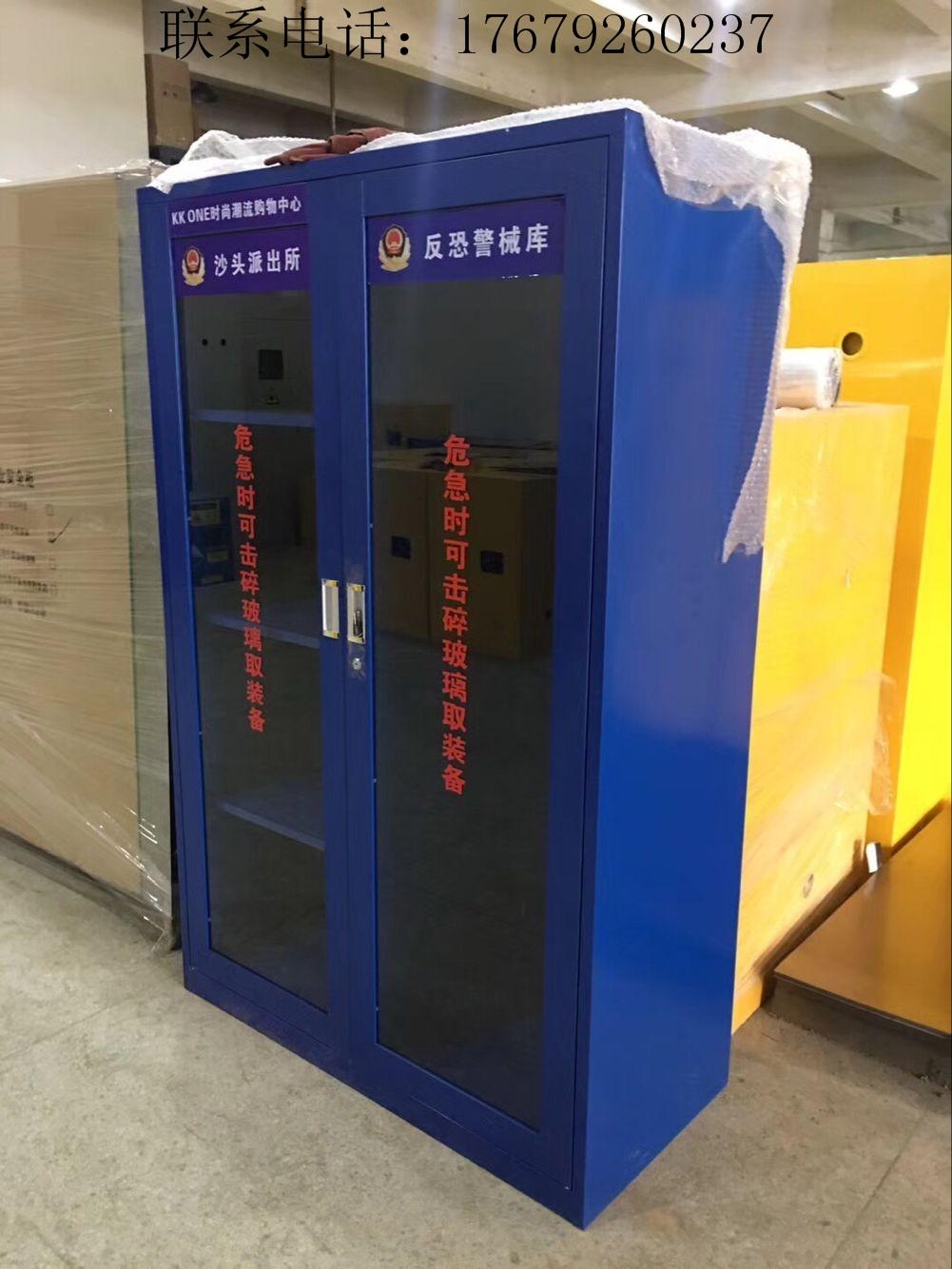 装备柜  不锈钢单警装备柜 装备器械柜有现货特价销售
