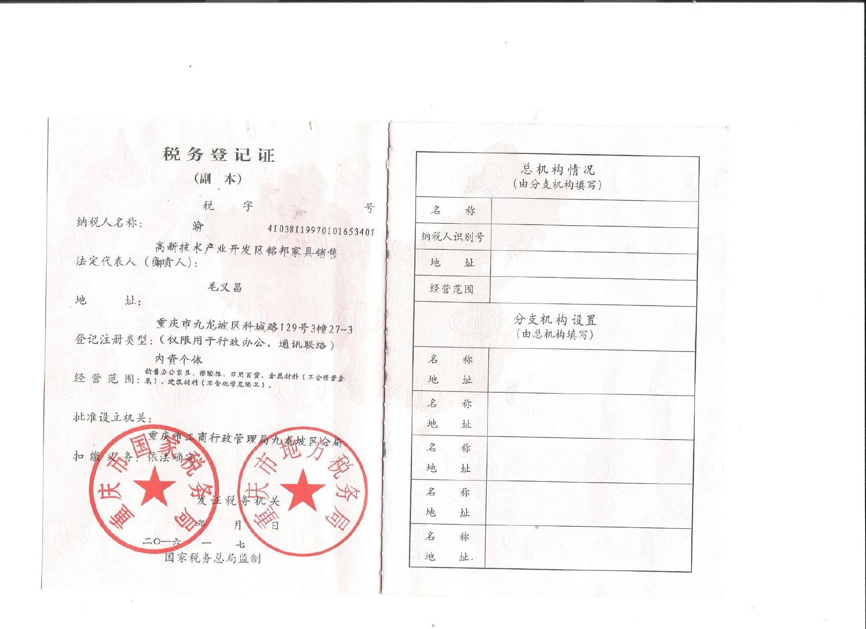 重庆密集架厂家 手动档案密集架 智能电动档案密集架示例图30