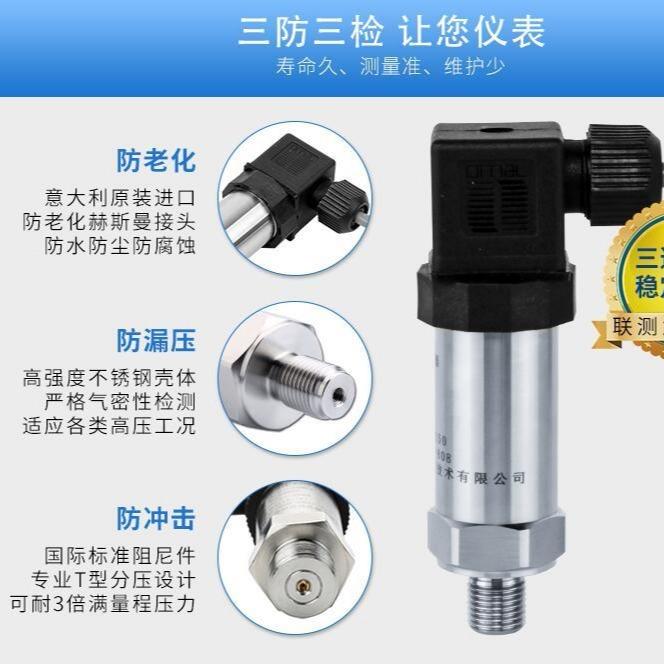 鍋爐蒸汽壓力表-壓力控制器型號圖片