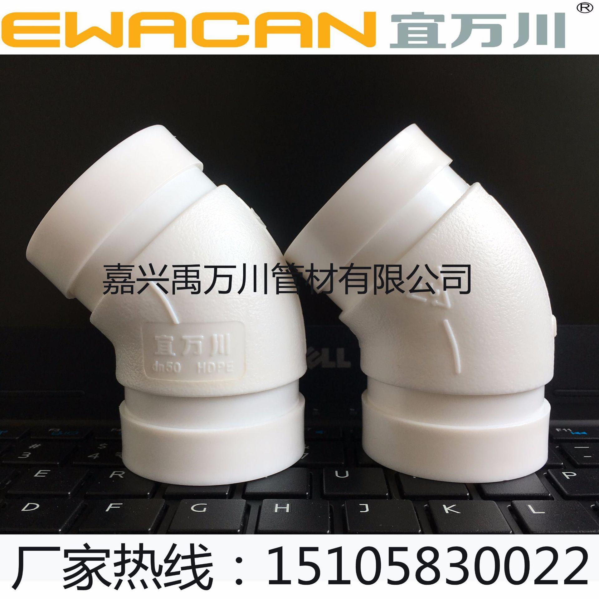 重庆HDPE沟槽式超静音排水管,高密度聚乙烯HDPE环压ABS卡箍连接示例图5