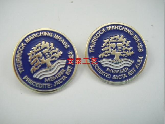 北京商小学小学铁路局列车员胸牌徽章周年合肥火车长乐路图片