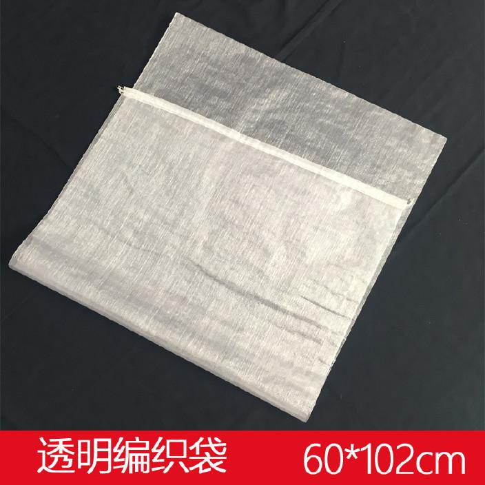 批发60*102透明蛇皮编织袋大米袋农副产品种子粮食袋定制logo图片