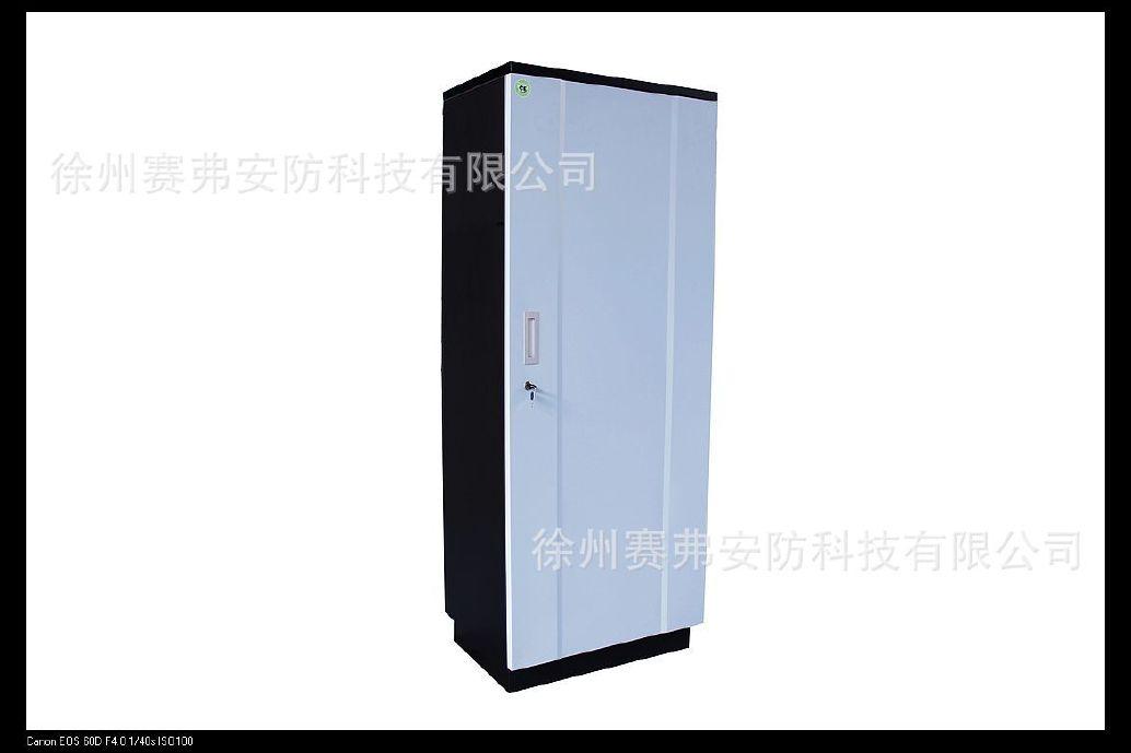 【供应】北京防磁柜 档案密集柜厂家直销可定做 徐州赛弗安防科技
