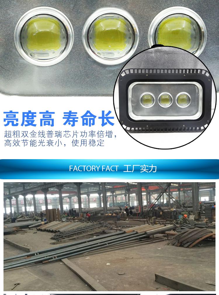 德阳中杆灯生产厂家什邡LED高杆灯批发示例图8