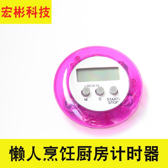 工廠批發725計時器/廚房定時器/提醒器/圓形電子計時器/99分59秒圖片