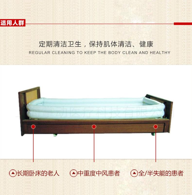 供應臥床洗浴槽 充氣式床上洗澡盆癱瘓老人清潔(床僅供展示)示例圖8
