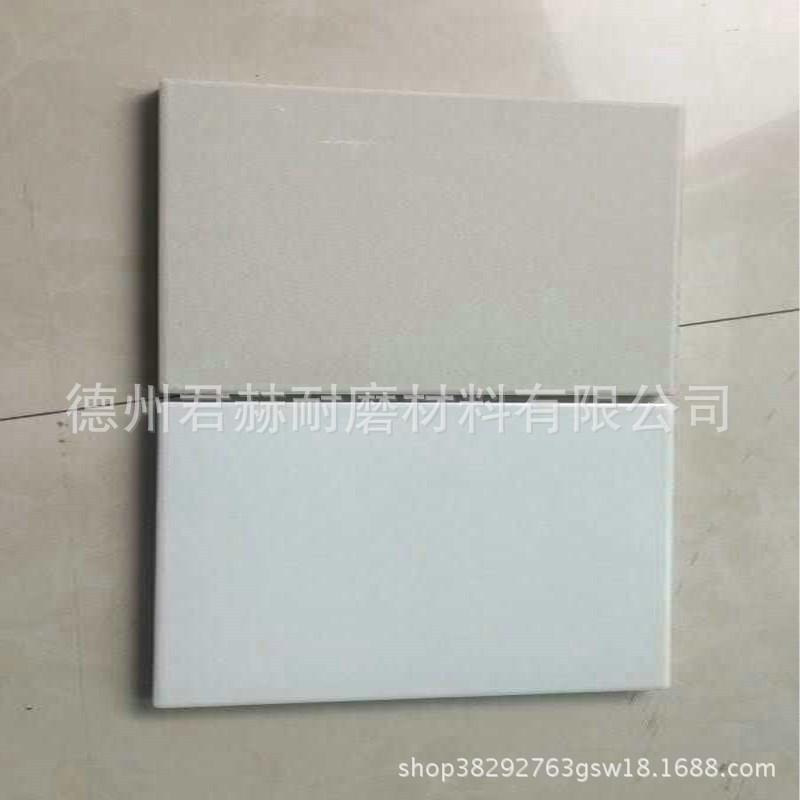 電廠煤廠專用微晶鑄石板環保耐磨卸煤溝阻燃鑄石襯板刮板機襯板示例圖11
