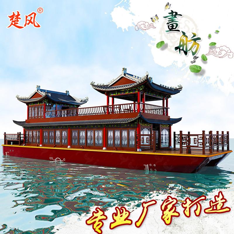 安徽 北京供應大型電動船 觀光木船 餐飲船 雙層畫舫木船 出售定制做 畫舫船,畫舫船廠家直銷