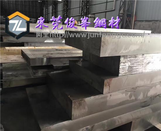 供應SKD2|| SKD10|| SKH-9模具鋼