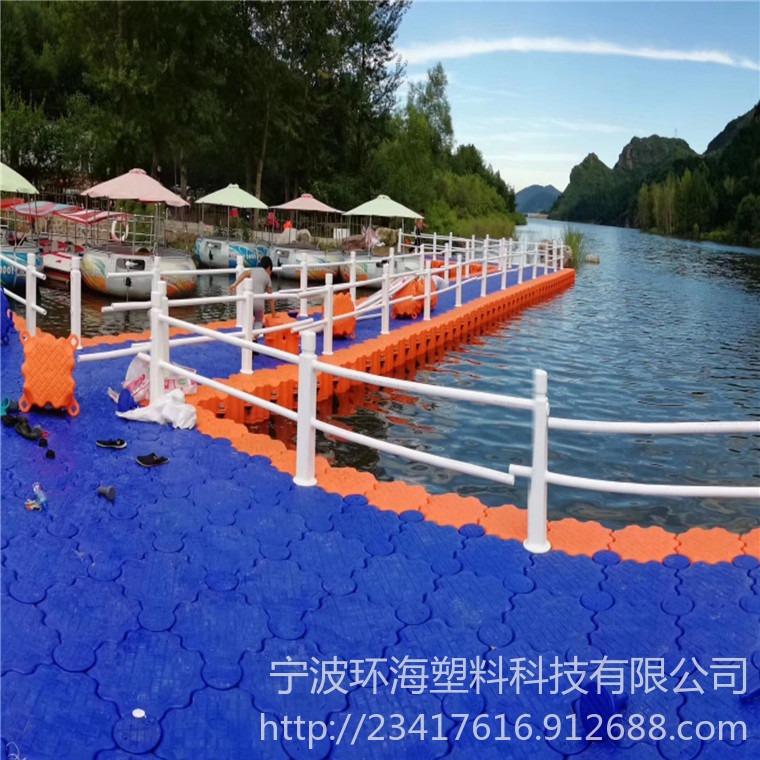 水上游藝設施浮筒 拼塊彩色組合浮橋 柏泰碼頭浮箱供應