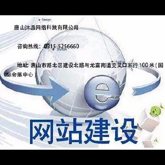 台湾小程序推广:台湾小程序推广效果还不错