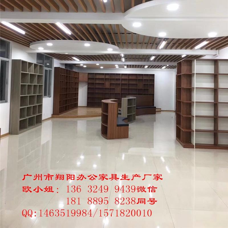 广州市翔阳办公家具-教育局图书馆书架
