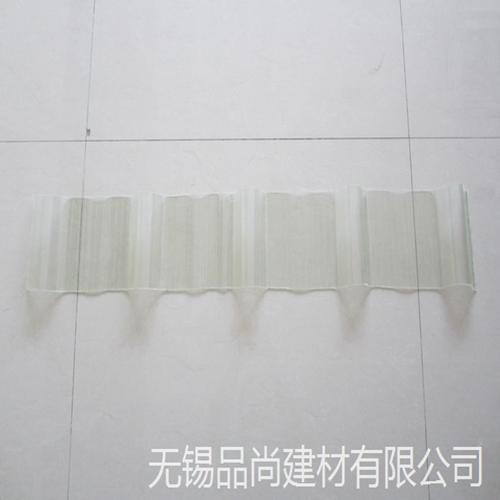 玻璃钢瓦厂家选择无锡品尚建材_frp采光板 frp采光瓦