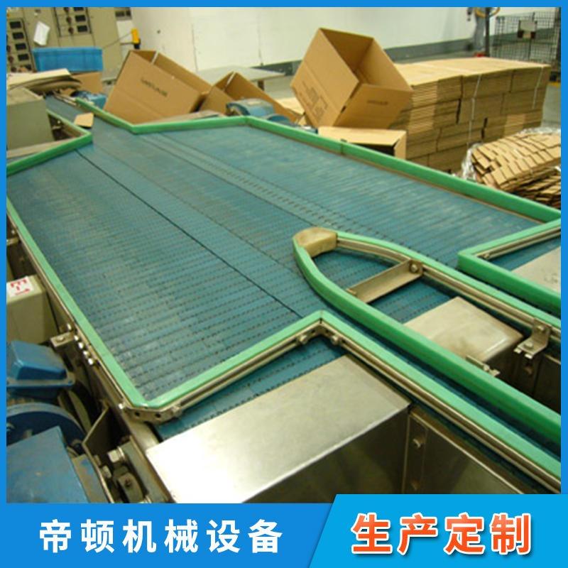 优质不锈钢网带单列循环存储输送机松江厂商