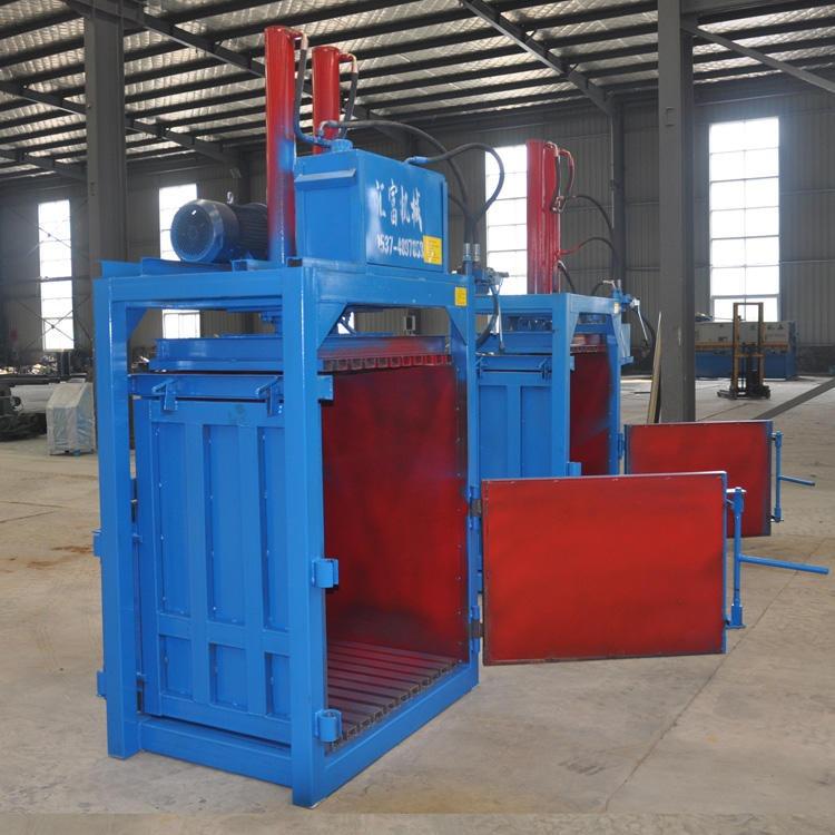 压缩打包机 塑料薄膜压扁打包机 压块机 压包机 吨袋压包机