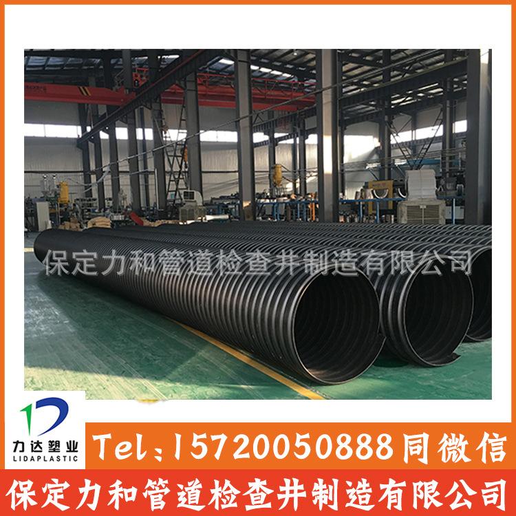 源头厂家实力生产 钢带管 聚乙烯螺旋波纹管 高环刚度示例图12