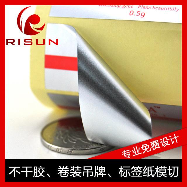 透明PET不干胶 透明PVC标签印刷 可订做印刷各种不干胶贴纸 彩色哑银不干胶印刷  卷装哑银不干胶印刷 哑银标签纸订做