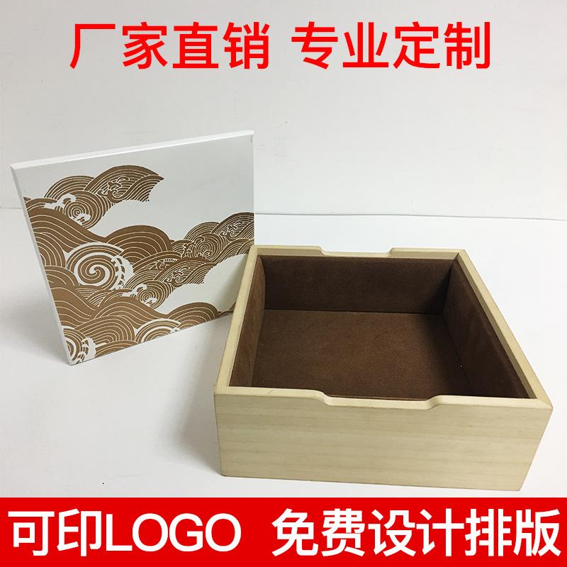新款原木盒木箱定做 高档礼品盒松木盒 实木茶叶盒包装盒批发