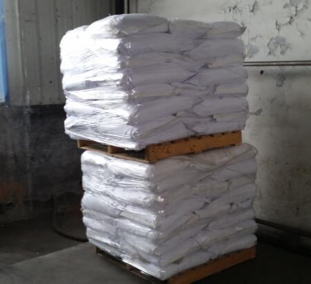 專售超白鈉CAS:127-68-4