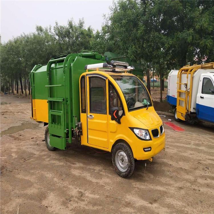 小型电动垃圾车 环保电动垃圾车 挂桶式电动垃圾车 小区四轮电动垃圾收集车 电动三轮垃圾车生产厂家
