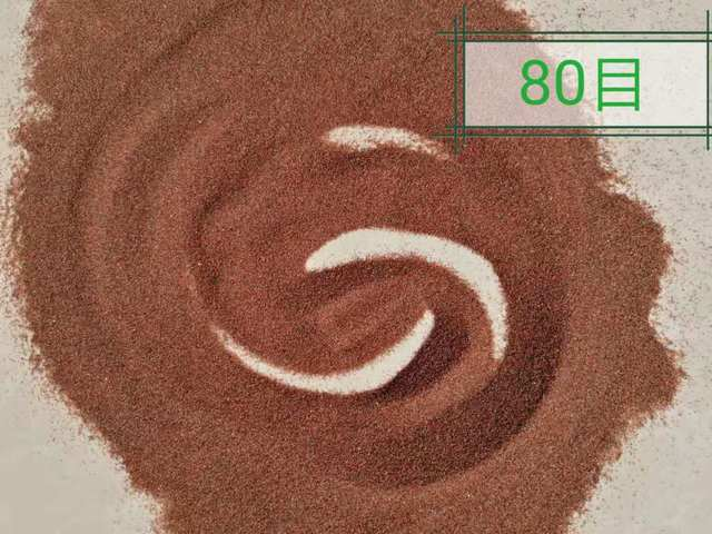 陶瓷水刀专用石榴石砂,玻璃水切割金刚沙