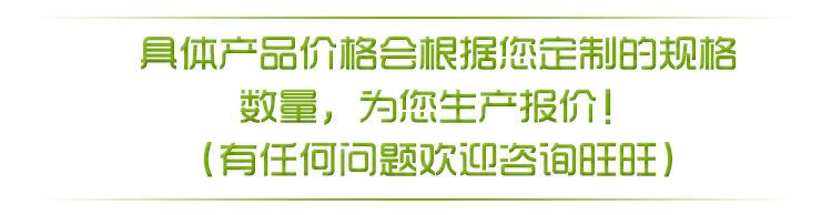 厂家直销HPLD投影膜炭黑投影膜背投膜全息投影全息投影 高清背投示例图1