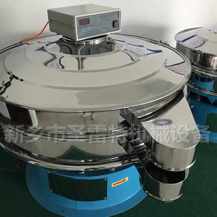 廠家定做φ1200型超聲波篩粉機-用于各種微粉高精度篩分精選示例圖5