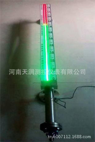 炼钢厂专用智能型磁敏电子双色液位计 光电双色液位计示例图4
