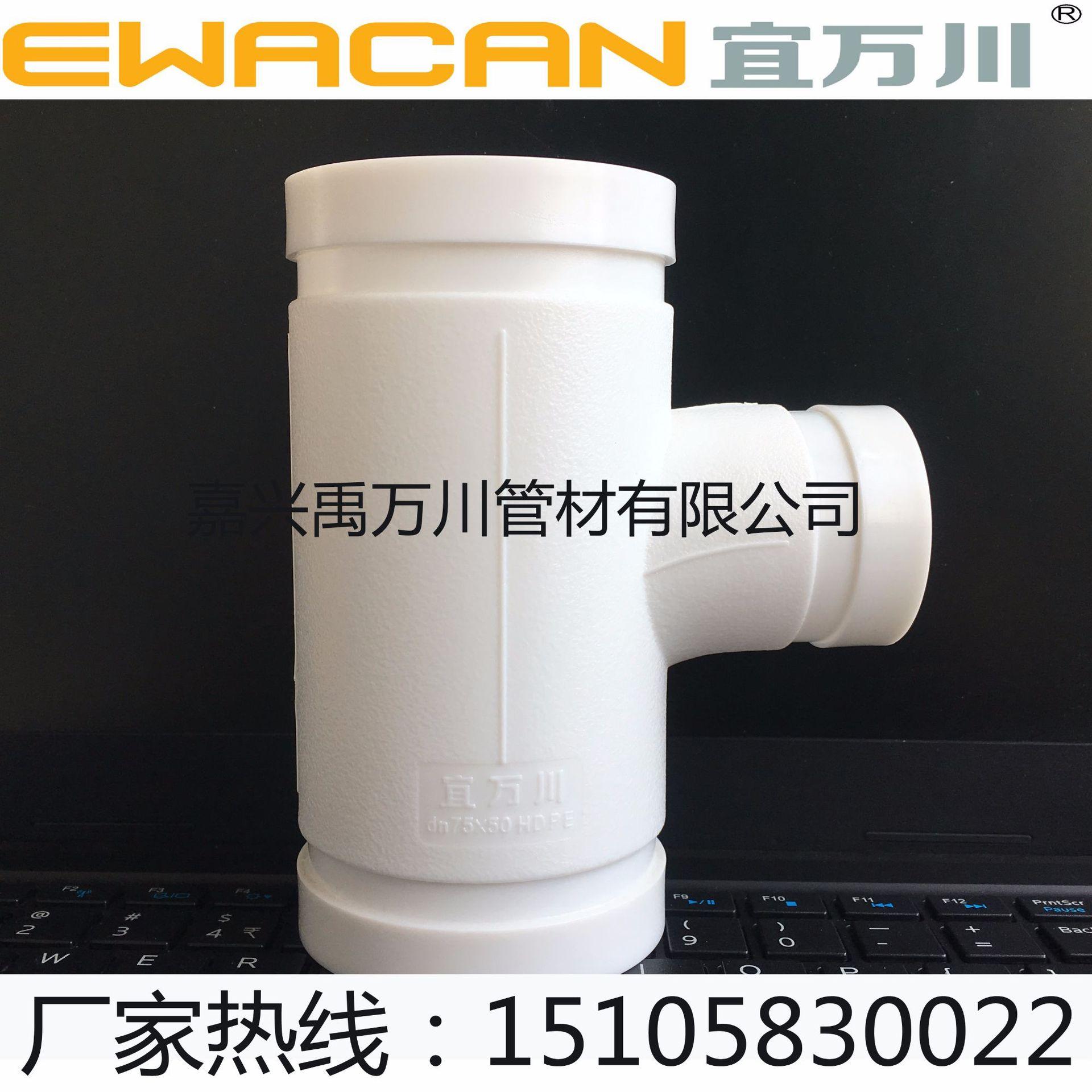 HDPE沟槽式超静音排水管,沟槽式HDPE静音排水管,沟槽柔性连接示例图6