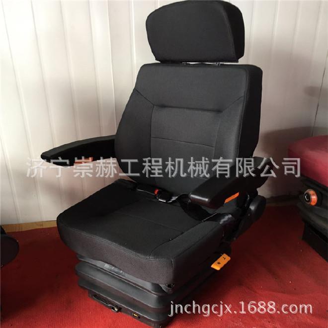 供應 神鋼350挖掘機駕駛室座椅 濟寧崇赫 挖掘機配件 促銷圖片