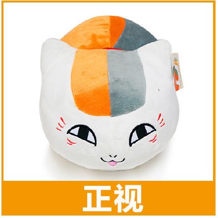 猫漫画工仔娘口三三老师猫咪毛绒玩具夏目老师凌野湊友人图片