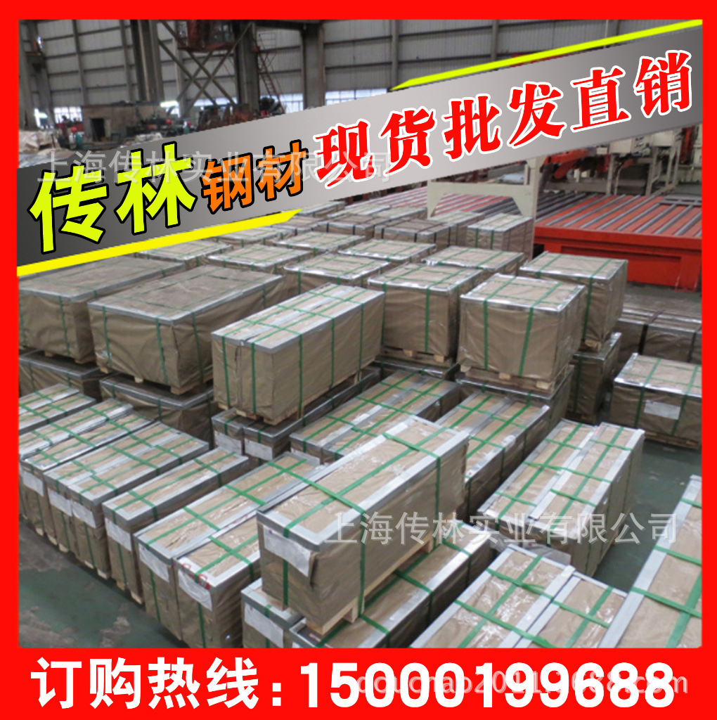 �vK�b�_宝钢冷轧高强钢b280vk/15000199688汽车零部件专用钢