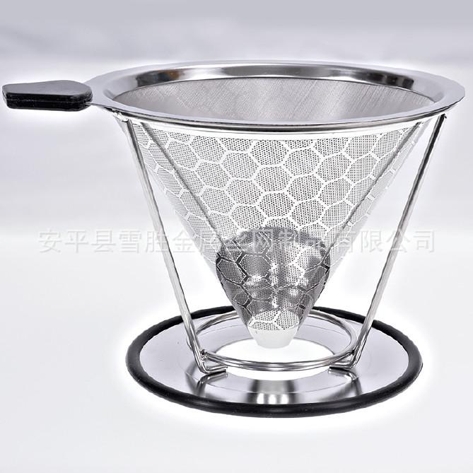 厂家现货供应304不锈钢咖啡过滤网 咖啡漏斗 双层免滤纸咖啡漏网