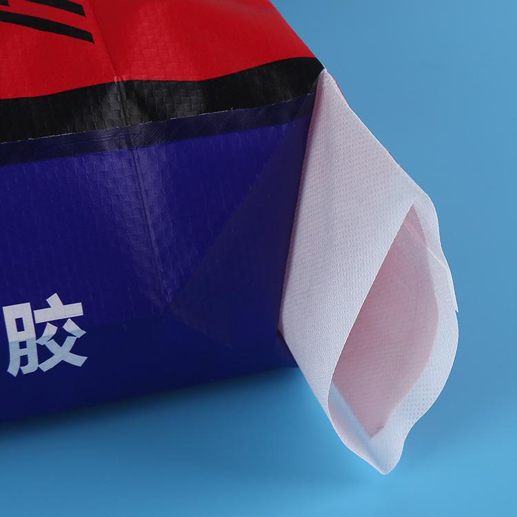 彩色pp聚丙烯建材管材集装阀口袋 红色瓷砖胶包装编织袋 印刷logo示例图10