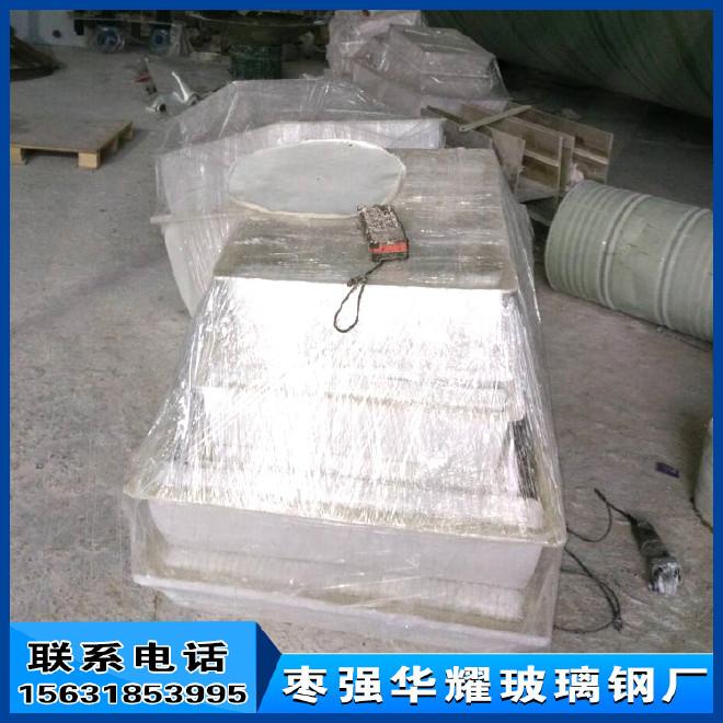 廠家現貨閥門保溫殼、玻璃鋼保溫罩、可拆卸式保溫套示例圖7