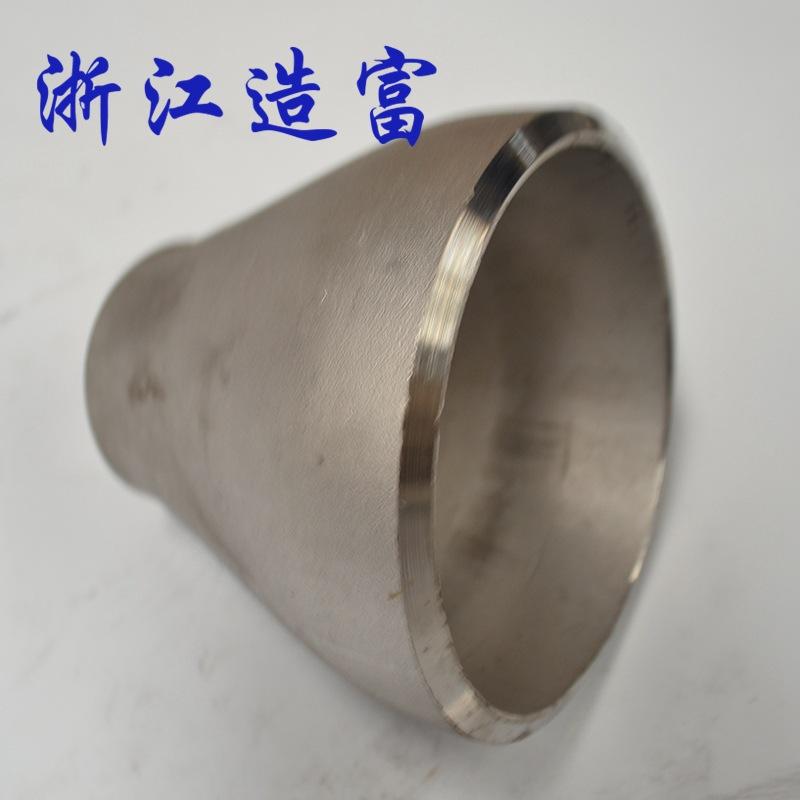 不锈钢 合金钢 厚壁大小头 焊接大小头 偏心大小现货直销 碳钢示例图4