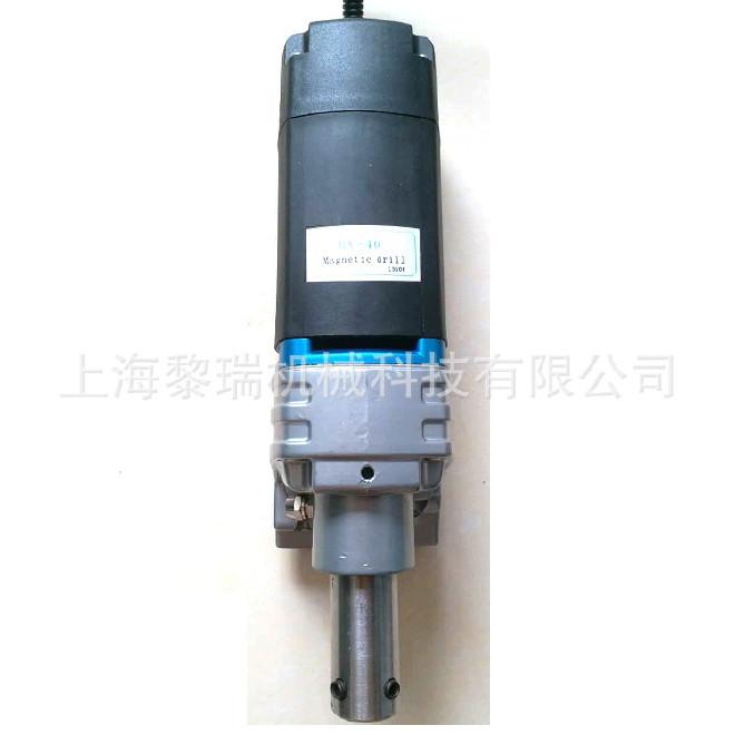 电机 电钻 电机配件 磁力钻电机 马达 动力头 钻孔机 手持电钻图片