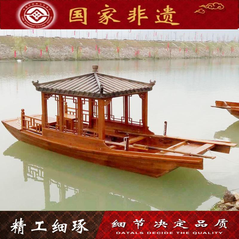 广西木船厂家供应电动观光船 公园游船 景区休闲木船出售